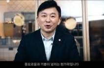 """원희룡 추석 인사 """"풍요로운 추석…공정을 포기하지 맙시다"""""""
