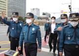 """개천절 집회 금지에도 '1인 시위' 가능성…경찰 """"원천차단"""" 대응"""