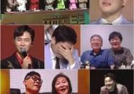 '보이스트롯' 박세욱, 부모님 앞에서 폭풍 오열...비대면 영상 통화로 '추석 인사'