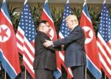 """WP """"북한, 연간 핵무기 7개 제조 가능한 핵물질 생산 추산"""""""