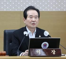 法 '개천절 차량집회' 9개 조건부 허가에···<!HS>정<!HE> 총리의 걱<!HS>정<!HE>