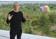 [글로벌 피플]팀 쿡 CEO 10년째, 애플은 아이폰만 팔지 않는다