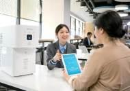 코웨이, '고객만족경영시스템 ISO 10002' 2년 연속 인증 획득