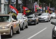 서울 곳곳서 개천절 차량시위…광화문광장 폐쇄