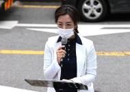 """전광훈 옥중서신 읽은 강연재 """"미친 정부, 계엄령 선포됐나"""""""