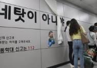 인천 라면형제 화재 계기 됐나…구청들 '위기아동 점검'
