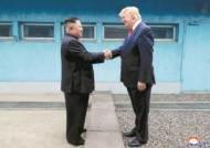 文 다음날 김정은도 위로전문···트럼프 확진에 '3각 친서외교'