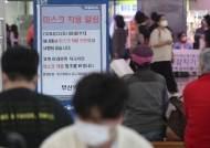 '플라스틱 팬데믹' 주범되나? 코로나 막는 마스크 충격 정체