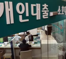 시중은행 신용대출 '언택트' 비중 절반 넘었다