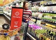 온라인몰도 단골이 성골…일반 소비자보다 25% 많이 샀다