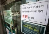 """법인 쪼개고 시설 바꾸고…'편법 논란' 대형학원 """"제재 기준이 문제"""""""