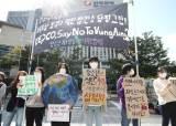 한전, 2조6000억원 규모 베트남 석탄화력발전 투자 확정