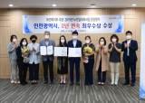인천시, 1조1000억 투입 노인 일자리·복지·여가 3박자 지원