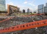 서울 성수동 아파트 공사장서 6·25 때 <!HS>포탄<!HE> <!HS>발견<!HE>…軍에서 회수