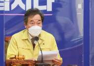 """조은산, 이번엔 이낙연에 '산성가'…""""얼굴 하나 입 두개 기형생물"""" [전문]"""