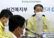 """박능후 """"추석 연휴 동안 312명 확진…하루 평균 62명 수준"""""""