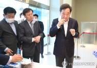 """대선행보 후 국회 돌아온 이낙연 """"공수처·규제3법 늦춰선 안돼"""""""