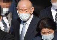 [속보] 검찰 '사자명예훼손' 전두환 징역 1년6개월 구형