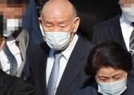 [속보] 전두환 '사자명예훼손' 재판 11월 30일 선고