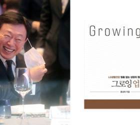 정용진은 삼성, <!HS>신동빈<!HE>은 LG…다른 회사 배우기 나선 CEO들