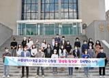 서울신학대학교, 1인당 10만원씩 코로나 특별 <!HS>장학금<!HE> 지급