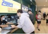 '천원의 아침밥' 프로젝트…'코로나 시대' 슬기로운 대학생활