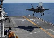 주일미군 F-35B 2배 늘려 中 압박···유사시 北타격 투입 가능