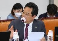 [단독] 檢, 민주당 민병덕 경선때 불법 선거운동 혐의로 수사