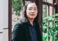 마스크 앱 제작 오드리 탕 대만 장관 경남 온다…'로컬 민주주의' 포럼 19일 개최