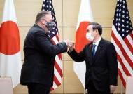 """한국 건너 뛰고 일본 간 폼페이오, 중국 겨냥 """"인도·태평양 전략 강화"""""""