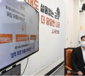 <!HS>안철수<!HE>, 공유정당 플랫폼 '철가방'공개