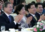 [단독] '文 의장'인 민주평통, 이혁진 美주소 알고도 안 알렸다