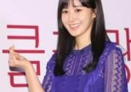 31세 소녀시대 유리, 논현동 128억 건물주 됐다