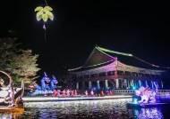 방탄소년단 RM이 '광클'한 궁중문화축전, 온라인 행사도 풍성