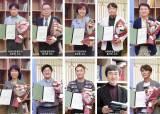 건국대, 온라인 강의 '베스트 티처' 10명 뽑아 시상