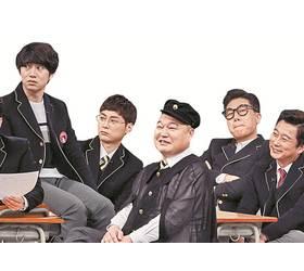 [위아자 2020] 강호동·양준혁 모자, 전현무 셔츠, 김희철 피규어 '릴레이 기부'