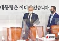 """[최상연 논설위원이 간다] """"외부에도 사람 없고, 미스터 트롯도 어려워"""""""
