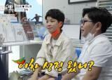 미성년자 정동원 성희롱 논란 '아내의 맛' 방심위 의견진술