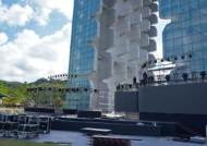 '45억 아시아팬의 축제' 아시아송페스티벌 경주타워 앞에서 개최