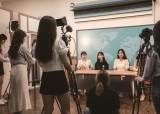 '1인 크리에이터 시대' 수원여대 미디어영상스피치과 국내 전문대학 '유일'