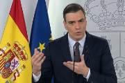 스페인 3년간 98조 쏟아붓는 경기부양책… 목표는 일자리 80만개