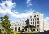 [<!HS>교육<!HE>이 미래다] 6개 MBA <!HS>프로그램<!HE> 운영, 세계 경영 흐름에 맞춘 커리큘럼 제공