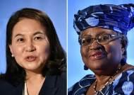 인물의 유명희 지역의 응고지 오콘조-이웰라, 둘 중에서 첫 여성 WTO 수장 나온다