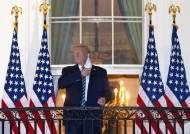 """트럼프 """"비대면 방식 TV토론 시간 낭비"""" 강력 반발"""
