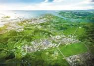 [분양 Focus] 5만여 명 살 서평택 물류·관광 거점 곧 착공