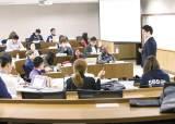 [교육이 미래다] 직장인 일정 고려 'Hybrid MBA' 개편 운영