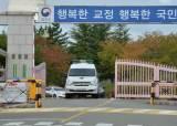 경북 사흘만에 확진자 발생…호프집서 환자 접촉한 교도관 확진