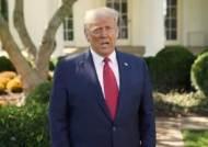 """트럼프는 """"코로나 두려워말라""""는데…감염된 백악관 직원 '중증'"""