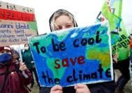 더워진 지구, 5년전보다 0.2도↑ '기후재앙 저지선'까지 0.4도 남아