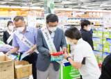 인구 3만 청양군 '농민 돕기'···대<!HS>도시<!HE>에 먹거리 직매장 열었다